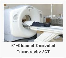 64-Channel Computed Tomography /CT